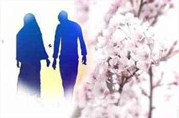 راههای افزایش محبت بین زن و شوهر