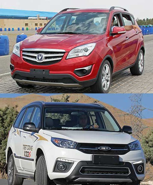 کدام خودرو چینی را بخریم؟