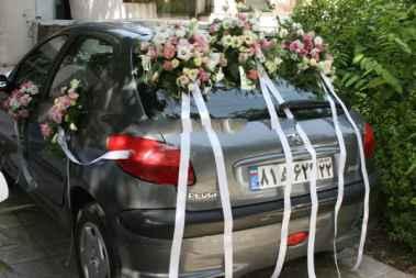 ماشین عروس و ۱۰ نکته کلیدی