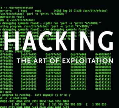هککردن آسانتر از چیزیست که فکر میکنید