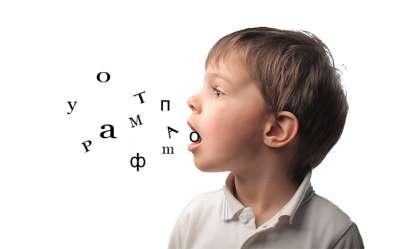 رشته گفتار درمانی