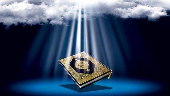 آیا امکان تحریف قرآن وجود دارد