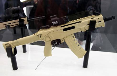 MA-Compact Assault Rifle