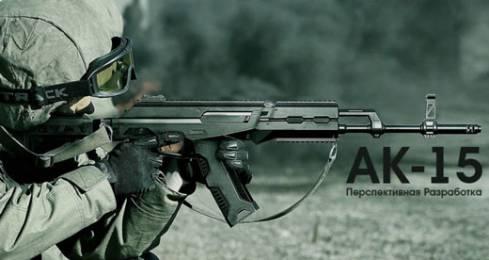 AK-15