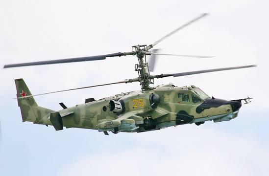 Kamov Ka-52 Hokum-B روسیه
